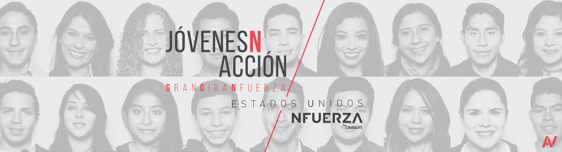 nfuerza